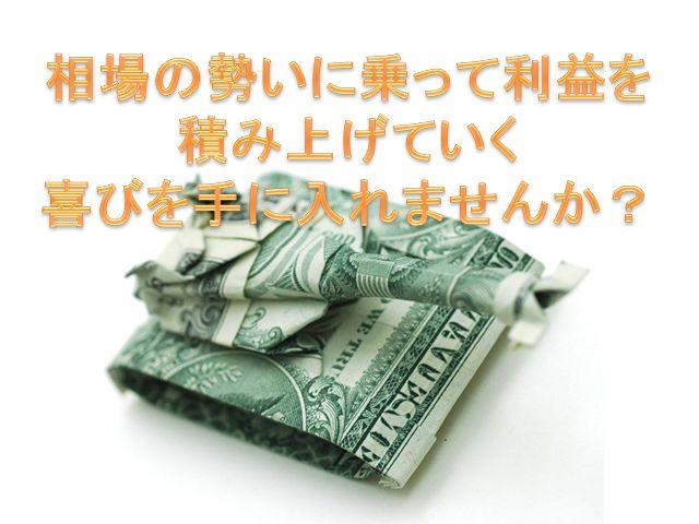 恋スキャFXビクトリーDX完全版イメージ