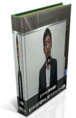 恋スキャFXビクトリーDX完全版 特典1