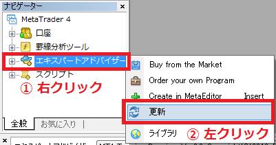 MT4_EAset6