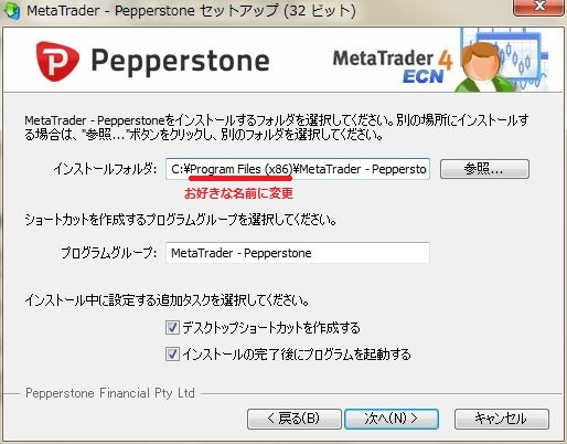 MT4_demo_download11