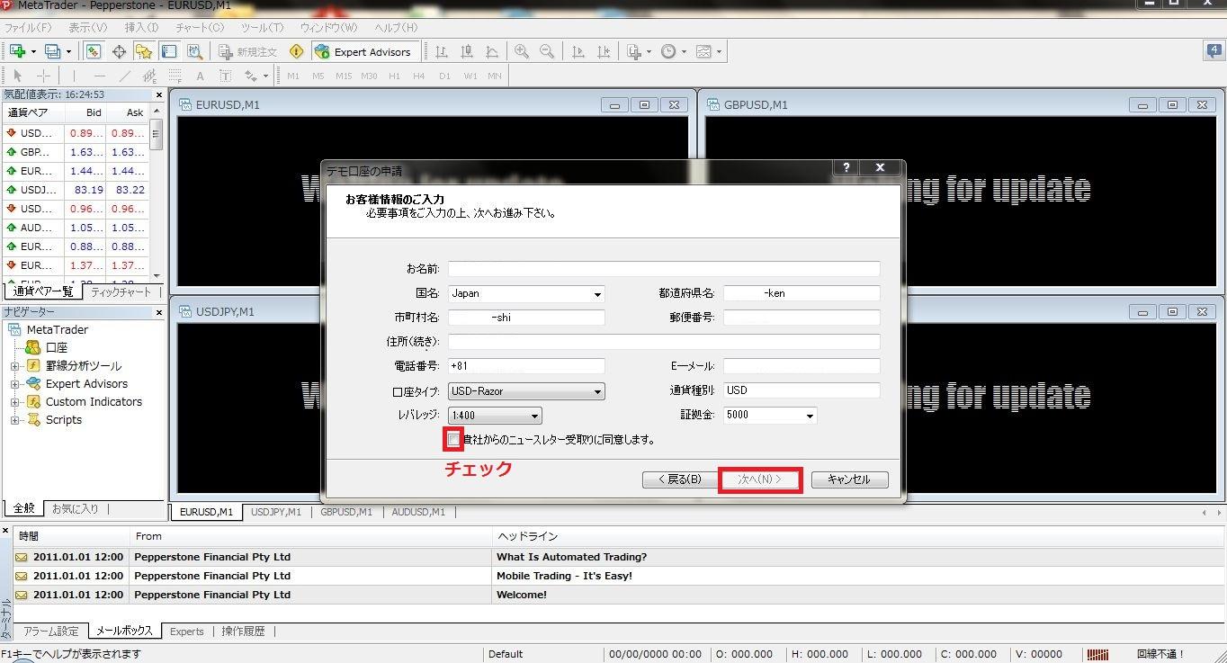 MT4_demo_download15