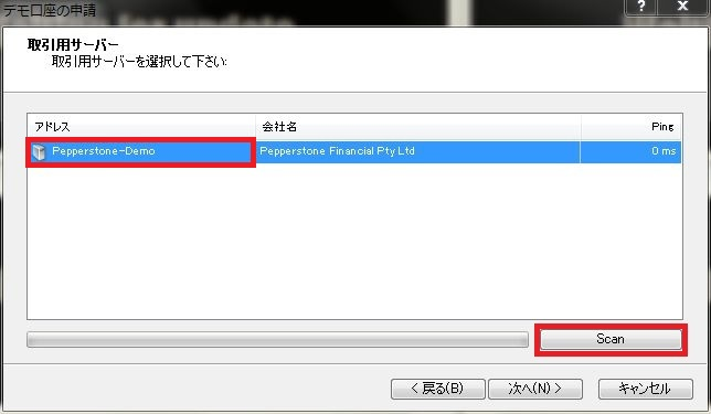 MT4_demo_download19