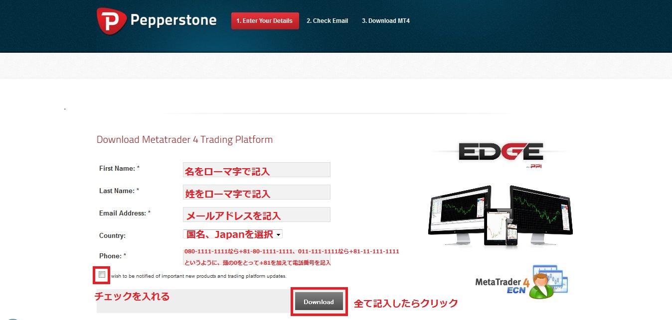 MT4_demo_download2