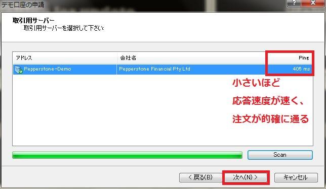 MT4_demo_download20