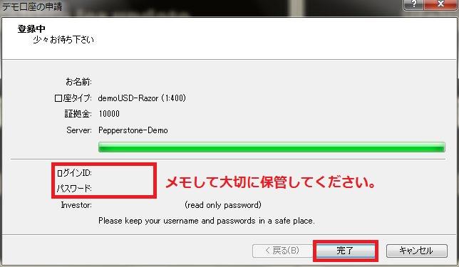 MT4_demo_download21