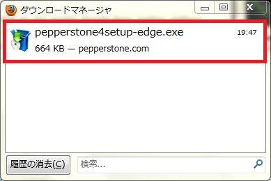 MT4_demo_download8
