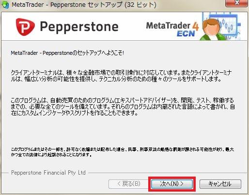 MT4_demo_download9