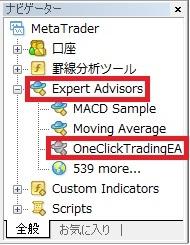 MT4_oneclick1