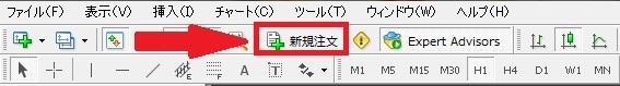 MT4_order