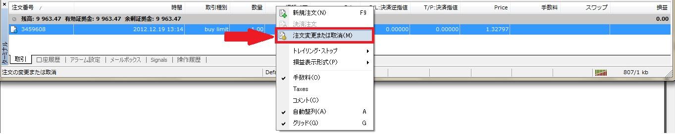 MT4_order18