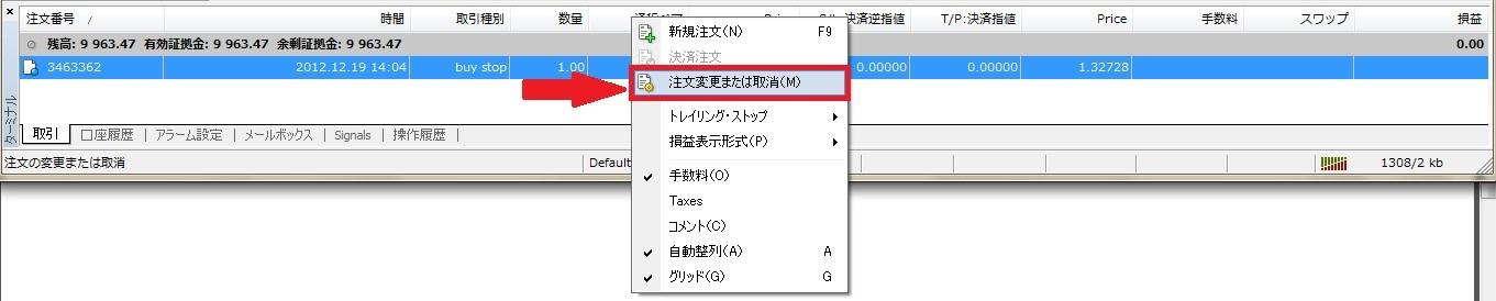 MT4_order30