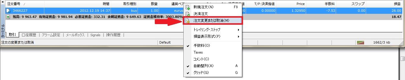 MT4_order36