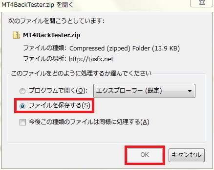 MT4BackTester1