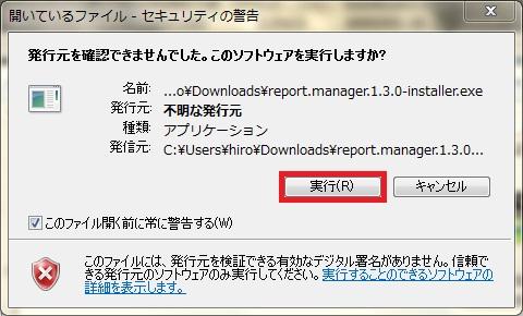 MT4_backtest_ketugo3
