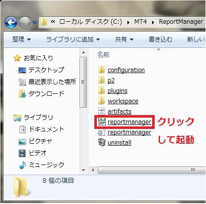 MT4_backtest_ketugo7
