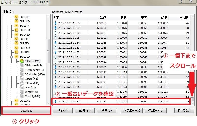 MT4_historydata12