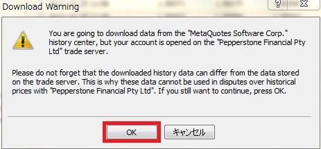 MT4_historydata13