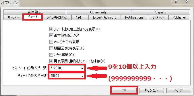MT4_historydata2