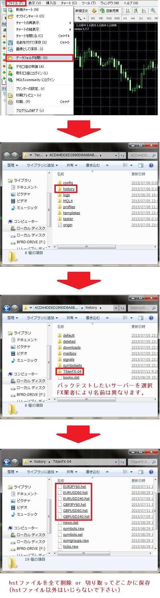 MT4_historydata26
