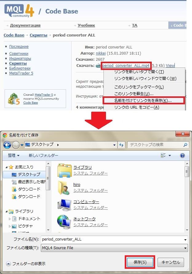MT4_historydata27