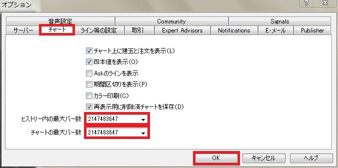 MT4_historydata3