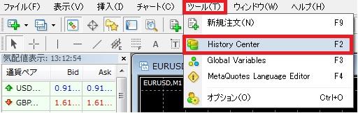 MT4_historydata5