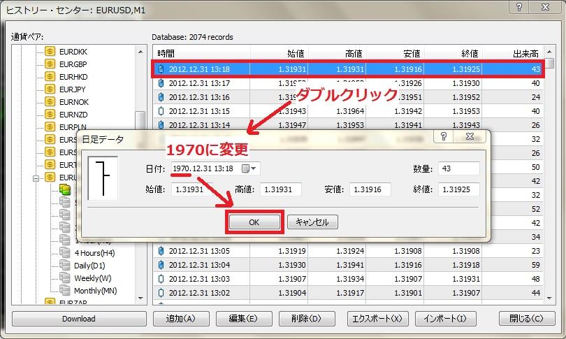 MT4_historydata7