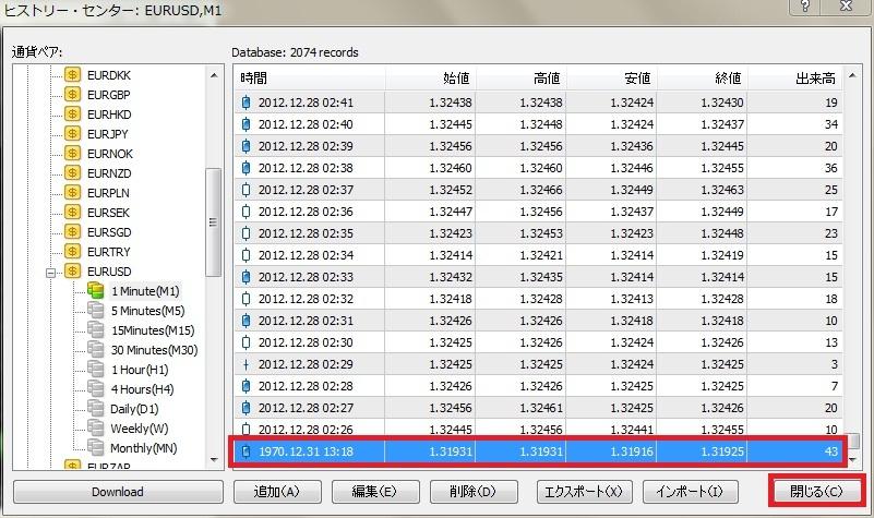 MT4_historydata8