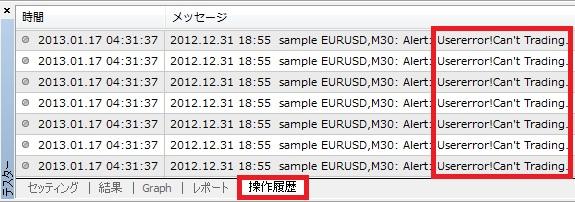 MT4_spreadchange13