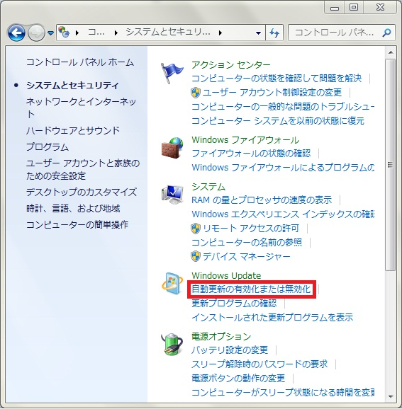 MT4_WindowsUpdate1