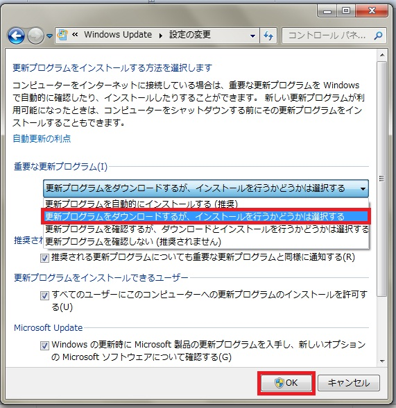 MT4_WindowsUpdate2