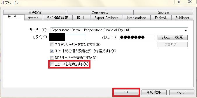 MT4_karuku6