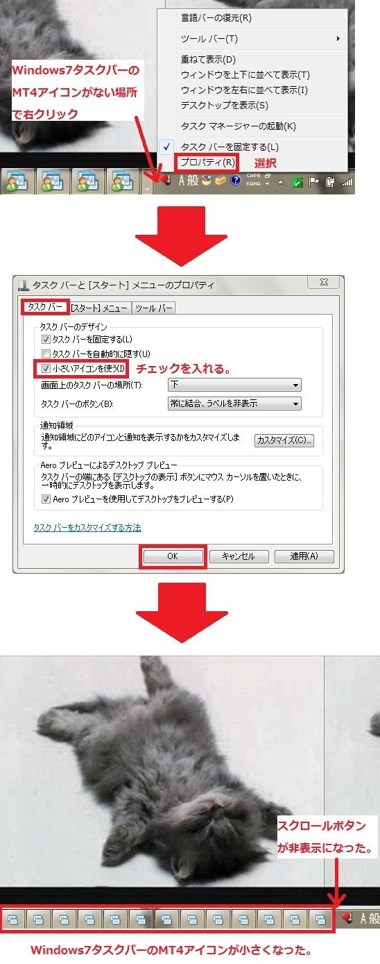 MT4_icon_small3