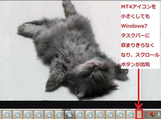 MT4_taskbar_width