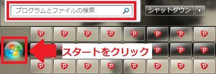 MT4_net