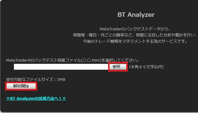 MT4_BTAnalyzer1