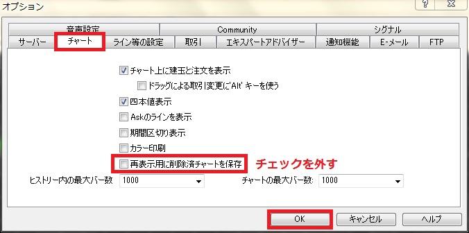 MT4_karuku8