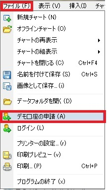 MT4_re_demo
