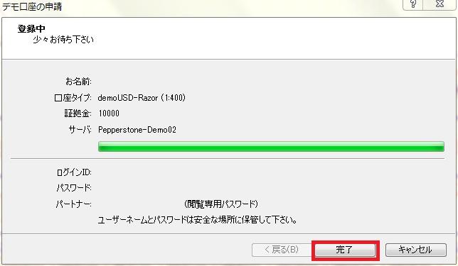 MT4_re_demo5