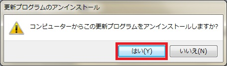 WindowsUpdate10