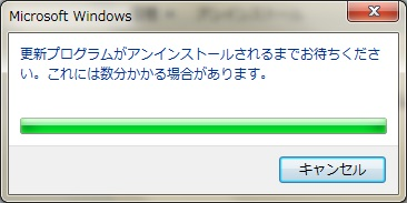 WindowsUpdate11