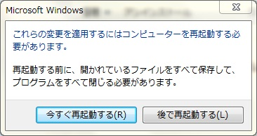 WindowsUpdate12