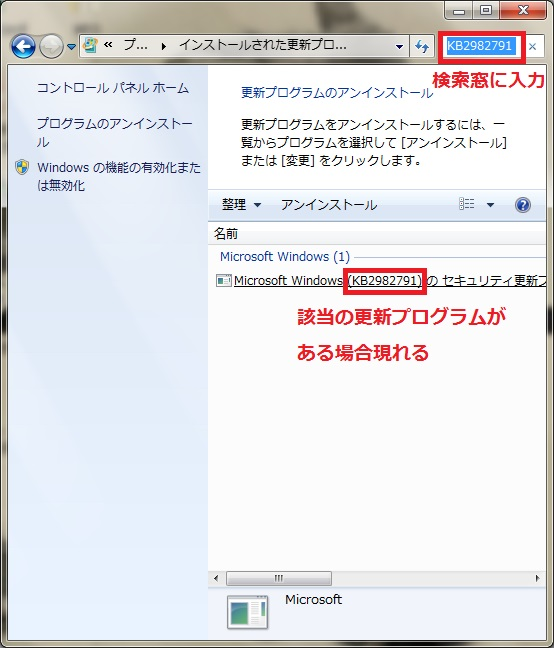 WindowsUpdate5