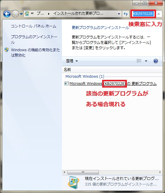 WindowsUpdate6