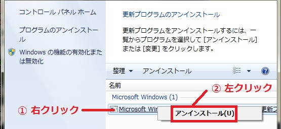 WindowsUpdate9