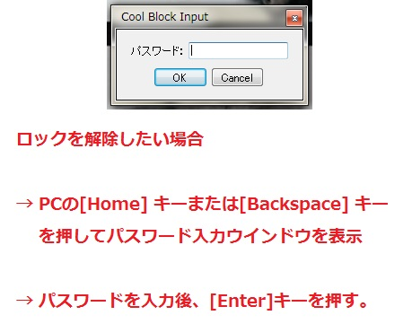 CoolBlockInput14