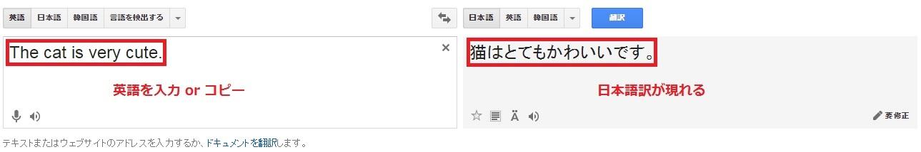 English_Tool1