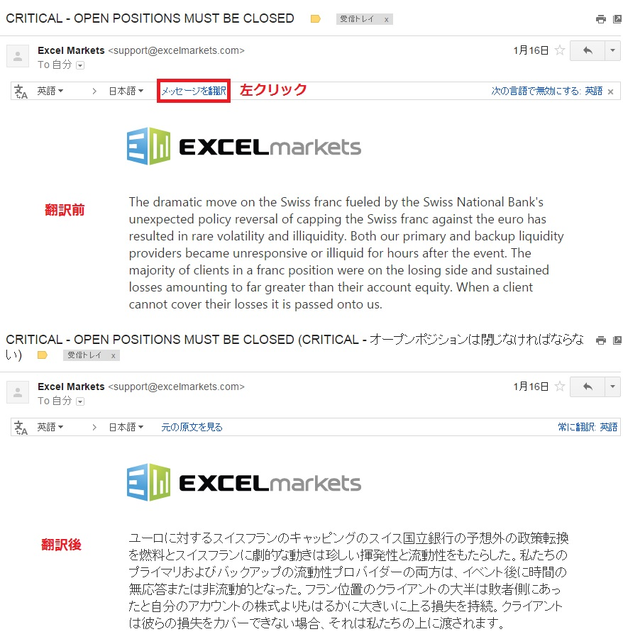 English_Tool4