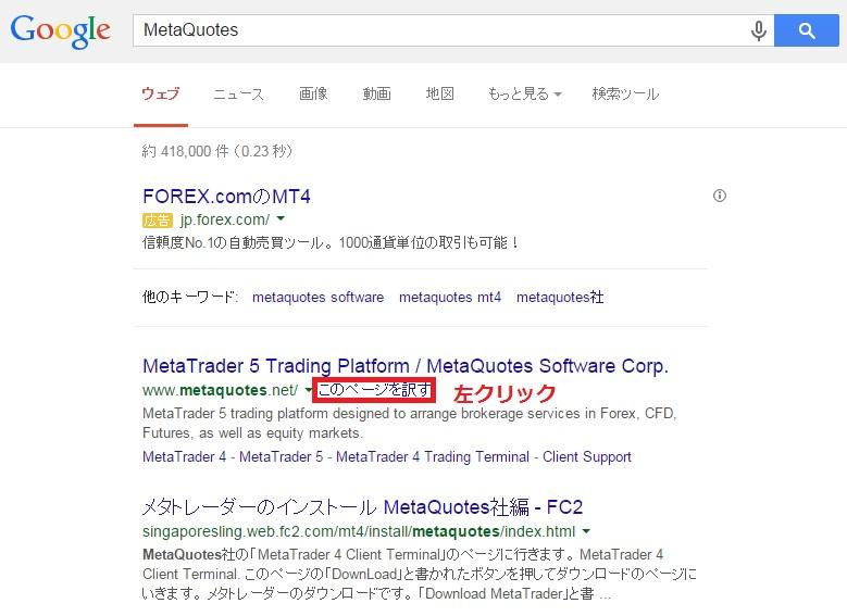English_Tool5