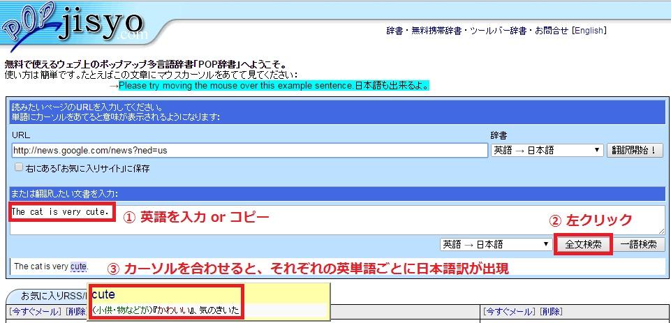 English_Tool6